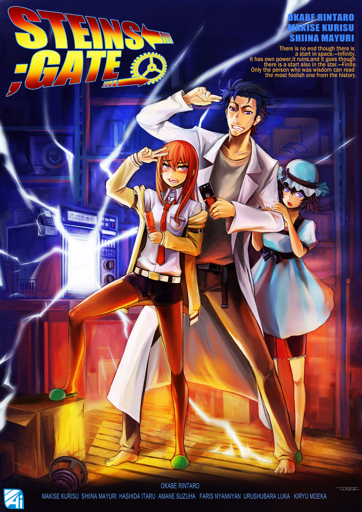 Steins;Gate SteinsGate-back-to-the-future