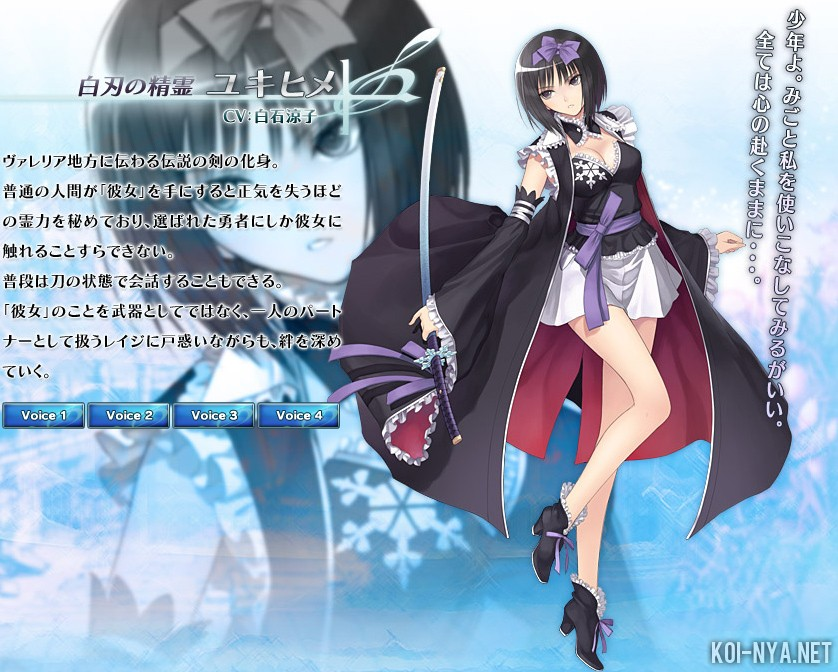 Les autres collections de Camu ! - Page 9 Shining_blade_yukihime