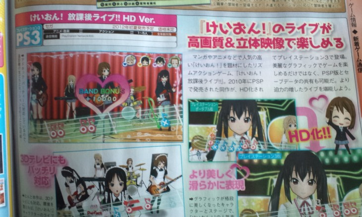 El juego musical de K-ON! tendrá port para PlayStation 3