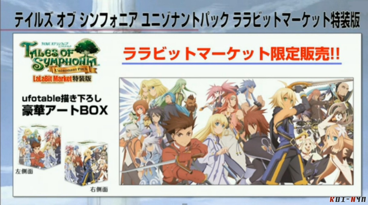 Tales-of-Symphonia-Unisonant-Pack-5.jpg