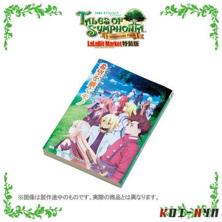 Tema: Tales of Symphonia Chronicles ¡Todo lo que debes saber!