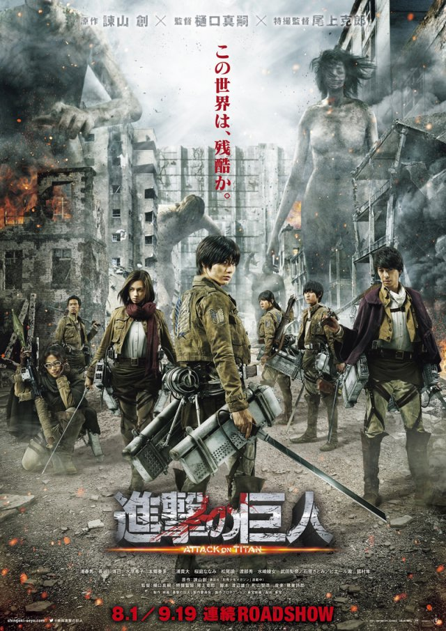 Shingeki No Kyojin Subtitulos en Español Pelicula 2015 Spanish Subtitles Live action movie pelicula real