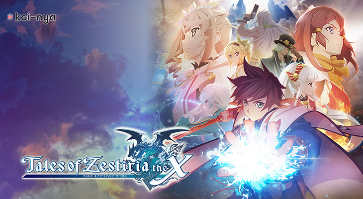 Tales of Zestiria the X 1x04 VOSE Disponible