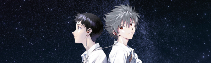 Rebuild of Evangelion: 3.0 You Can (Not) Redo