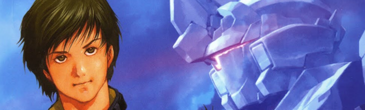 Mobile Suit Gundam Unicorn