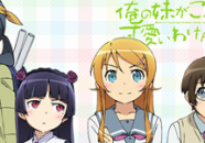 463_[ClowLu]Oreimo_large