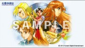 suikodensample_7