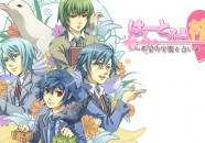 Preview: Hatoful Boyfriend ~Kibou no Gakuen to Shiroi Tsubasa~