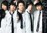 posters arashi