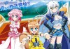 dog_days_2season