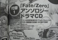 fatezero_anthology_drama_cd1