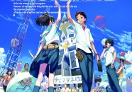 Robotics;Notes - Portada PS3