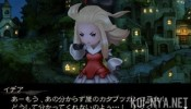 Bravely Default - Demo 3 capturas (11)