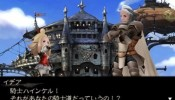 Bravely Default - Demo 3 capturas (12)