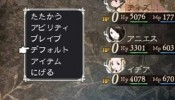 Bravely Default - Demo 3 capturas (21)