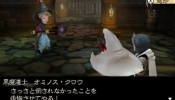 Bravely Default - Demo 3 capturas (5)