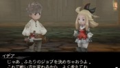Bravely Default - Demo 3 capturas (6)