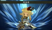 Bravely Default - Demo 3 capturas (9)