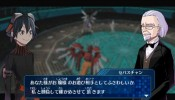 Digimon-World-Re-Digitize_2012_06-26-12_046