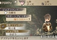Bravely Default - Batallas (3)