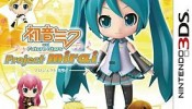 Vocaloid Project DIVA 04