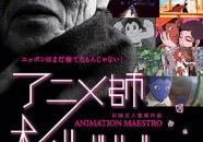 Triler sobre el documental de la vida del maestro de animacin Gisaburo