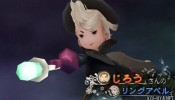 Nuevos detalles de Bravely Default: Flying Fairy