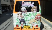 El coche promocional de la visual novel Rewrite Harvest festa! (2)