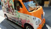 El coche promocional de la visual novel Rewrite Harvest festa! (31)