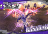 Sengoku Basara HD Collection Screen (1)