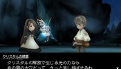 Bravely-Default-Flying-Fairy_2012_09-14-12_047