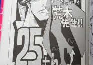 JoJo 25th Anniversary Book-06