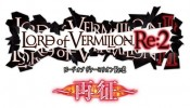 Lord of Vermilion Re2 Saisei (14)