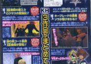 Scan de Kingdom Hearts HD 1.5 reMIX y pack de novelas de Kingdom Hearts ya a la venta