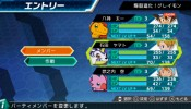 Digimon-Adventure_2012_10-16-12_008