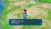 Digimon-Adventure_2012_10-16-12_009