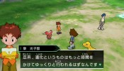 Digimon-Adventure_2012_10-16-12_012