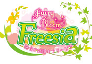 Fairy Bloom Freesia Logo