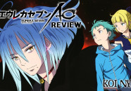 review_eureka_seven_ao