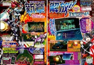 Anunciado Digimon World Re: Digitize Decode para Nintendo 3DS