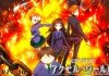koi-nya - review accel world