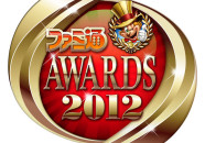 Famitsu Awards 2012