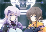 Muv Luv Alternative Total Eclipse - master up