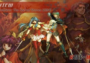 Review Fire Emblem the Sacred Stones
