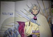 Arslan Senki - Hiromu Arakawa