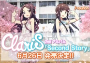ClariS 2nd album - Second Story