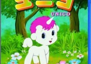 Unico BD