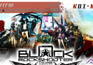 koi-nya-Review-Black-Rock-Shooter-The-Game-destacado
