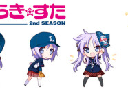 vuelve-la-colaboracion-de-lucky-star-con-el-equipo-de-beisbol-seibu-lions