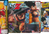 1371642730-dragonball-z-battle-of-z
